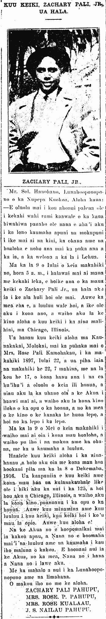 KUU KEIKI, ZACHARY PALI, JR., UA HALA.