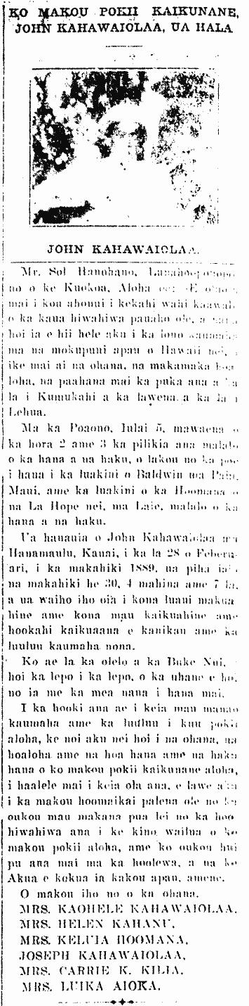 KO MAKOU POKII KAIKUNANE, JOHN KAHAWAIOLAA, UA HALA