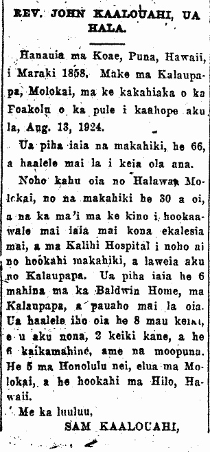 REV. JOHN KAALOUAHI, UA HALA.