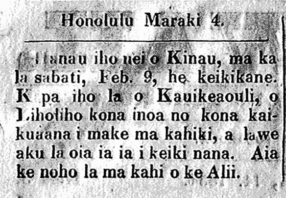 Honolulu Maraki 4.