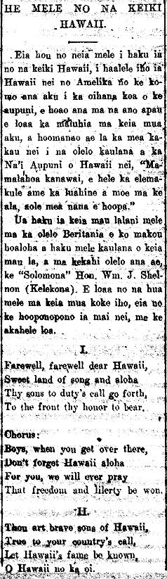 HE MELE NO NA KEIKI HAWAII.