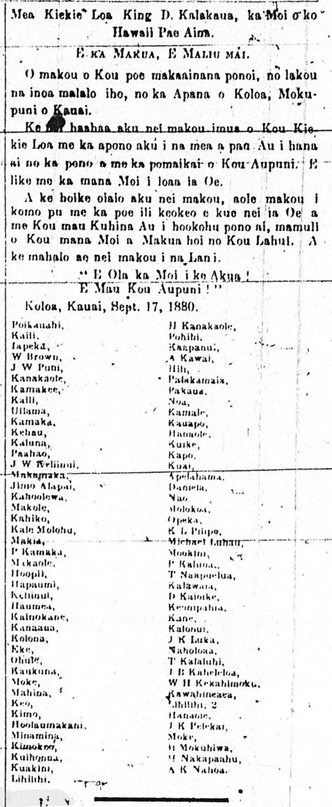 Mea Kiekie Loa King D. Kalakaua, ka Moi o ko Hawaii Pae Aina.