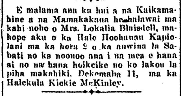 E malama ana ka hui a na Kaikamahine...