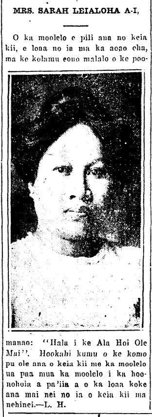 MRS. SARAH LEIALOHA A-I.