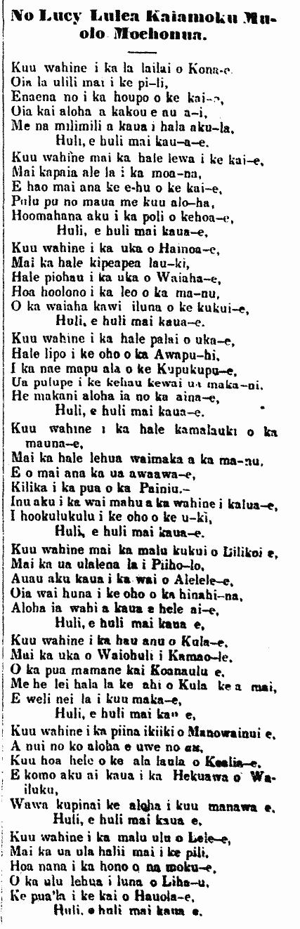 No Lucy Lulea Kaiamoku Muolo Moehonua.