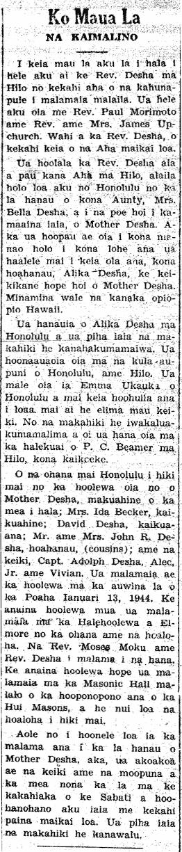 Ko Maua La