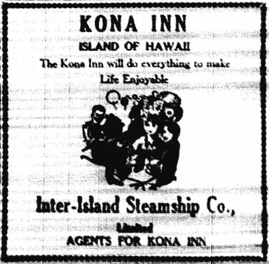 Kona Inn