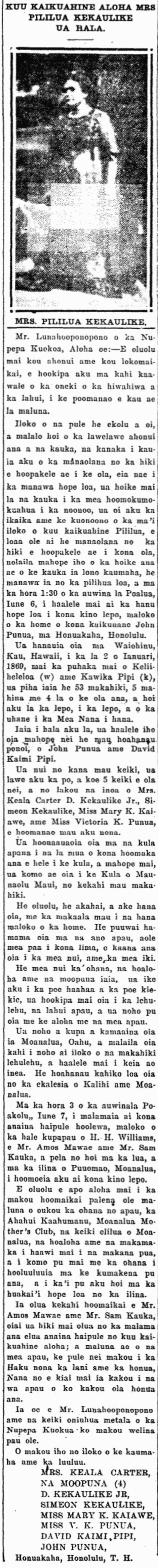 KUU KAIKAMAHINE ALOHA MRS PILILUA KEKAULIKE UA HALA.