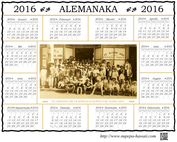 2016_ALEMANAKA2