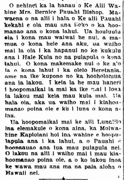 O nehinei ka la hanau o Ke Alii Wahine Mrs. Bernice Pauahi Bishop...