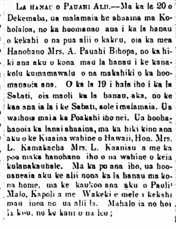 La Hanau o Pauahi Alii.