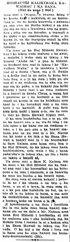 HOOHAUOLI KALIKIMAKA KAWAIHAU I KA BANA