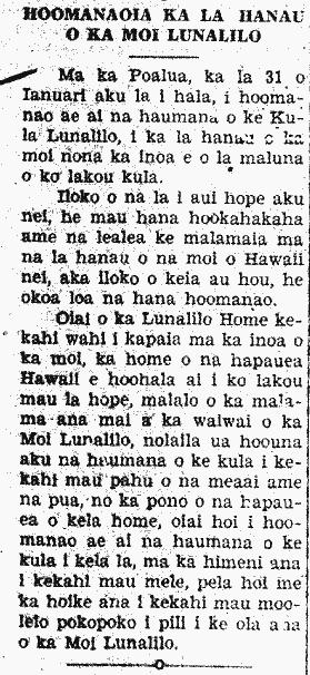 AlakaioHawaii_2_16_1933_3