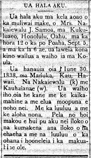 AlohaAina_9_14_1895_5.png