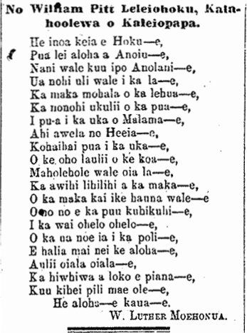 No William Pitt Leleiohoku Kalahoolewa o Kaleiopapa