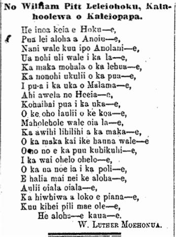 No William Pitt Leleiohoku Kalahoolewa o Kaleiopapa