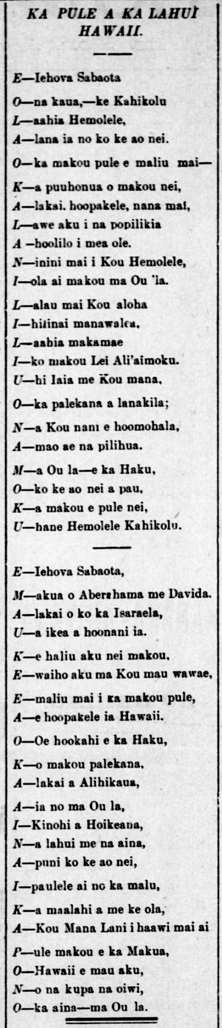 HawaiiHolomua_1_20_1893_2