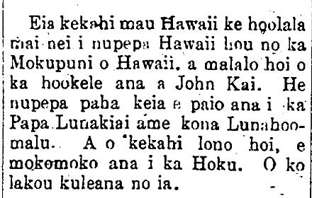 Eia kekahi mau Hawaii...