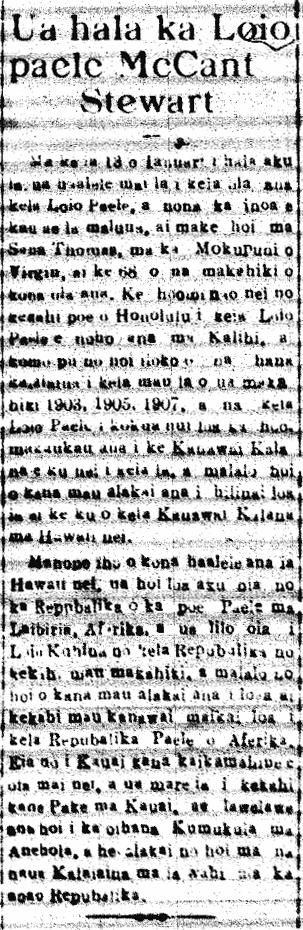 HokuoHawaii_2_22_1923_2