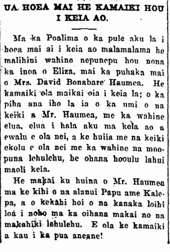 Kuokoa_10_7_1921_1.png