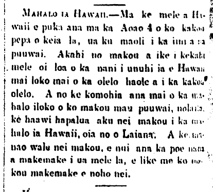 Kuokoa_1_27_1866_2