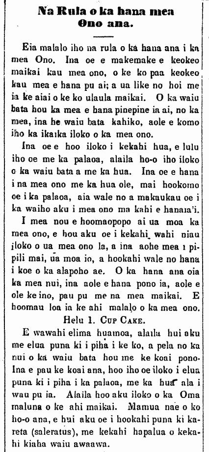 Kuokoa_7_6_1865_2