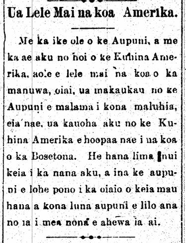 LeookaLahui_1_17_1893_2