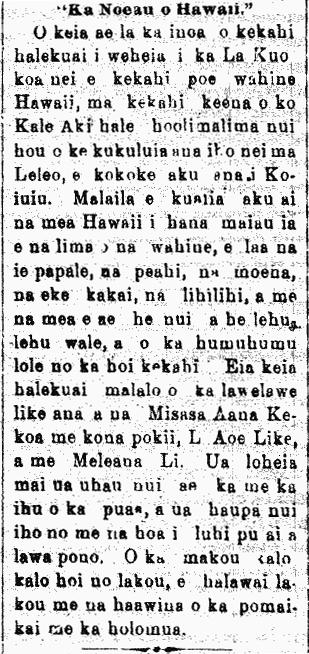 """""""Ka Noeau o Hawaii."""""""