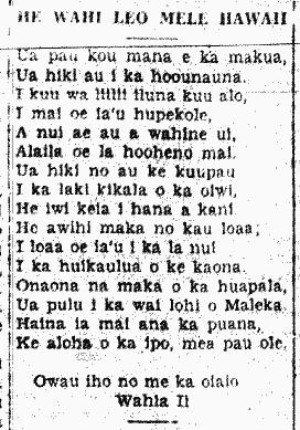 AlakaioHawaii_2_7_1929_4.png