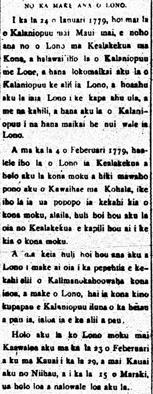 AlohaAina_7_18_1896_8