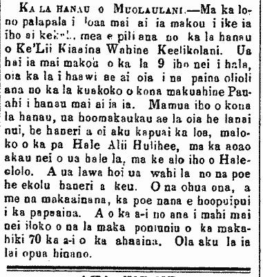 AuOkoa_2_16_1871_3.png