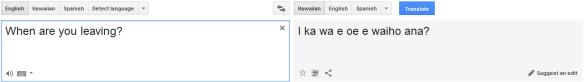 Google_Translate.png