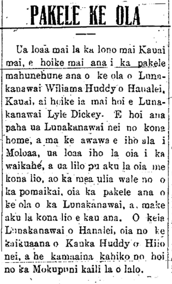 HokuoHawaii_2_17_1916_2