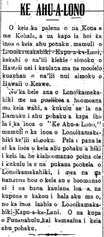 HokuoHawaii_2_17_1916_4.png