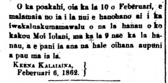 HokuoHawaii_2_6_1862_3.png