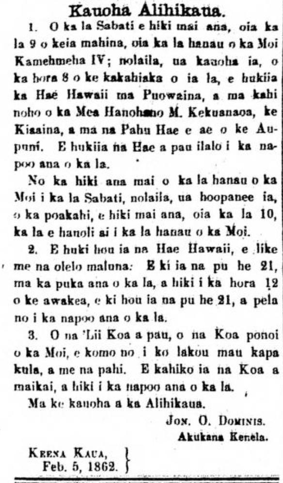 HokuoHawaii_2_6_1862_3