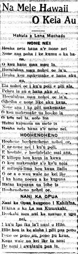 HokuoHawaii_6_28_1939_1