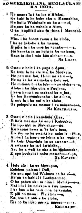 HokuokaPakipika_5_7_1863_1.png