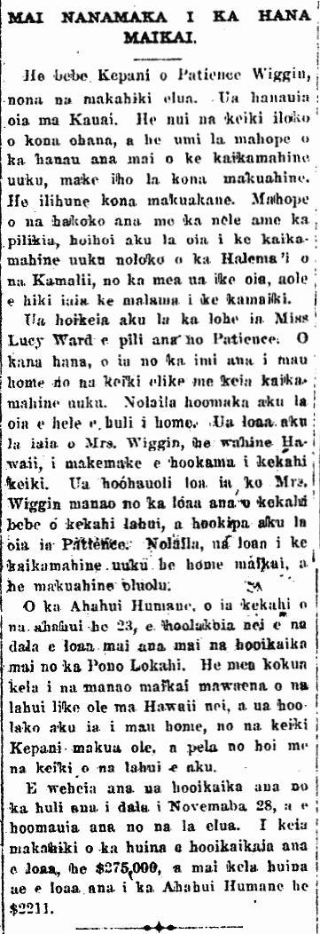 Kuokoa_11_25_1921_4