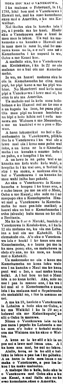 Kuokoa_12_2_1893_1