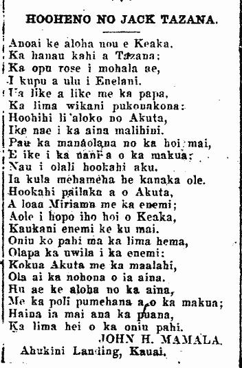 Kuokoa_2_13_1920_4