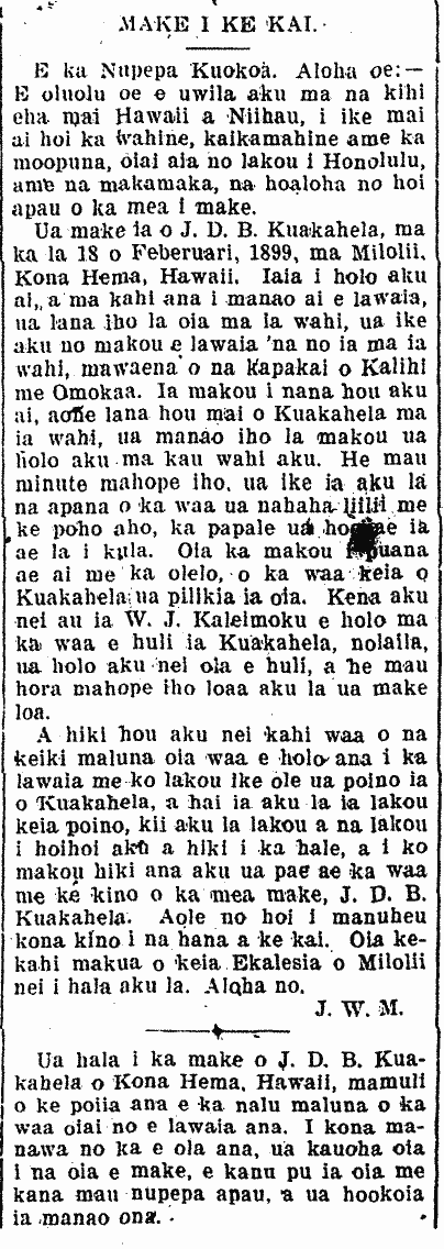 Kuokoa_2_24_1899_2