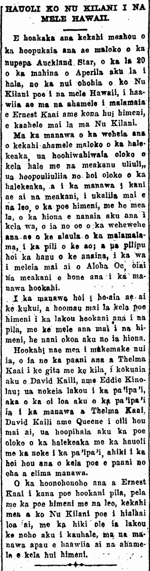 Kuokoa_5_28_1925_2