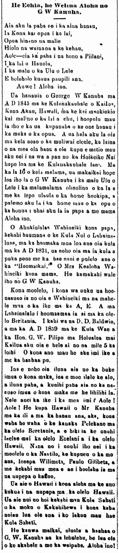 Kuokoa_6_24_1876_2.png