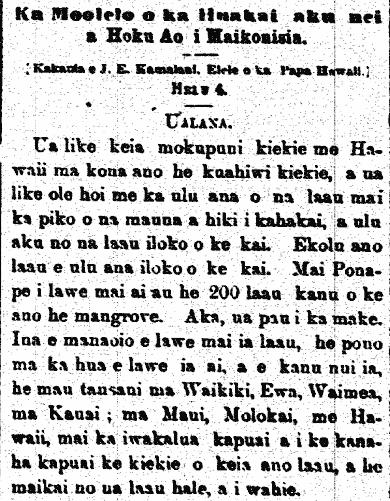 LahuiHawaii_4_6_1876_2.png