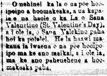 Makaainana_2_15_1897_1.png