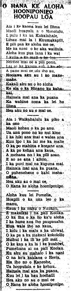 AlakaioHawaii_3_13_1930_4.png