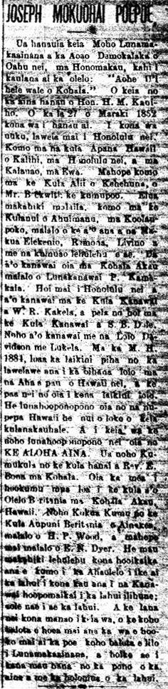 AlohaAina_10_26_1912_1.png