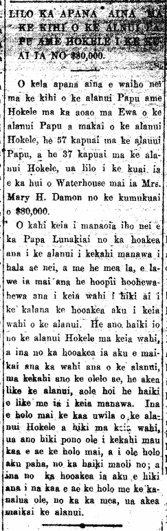 AlohaAina_3_4_1916_1.png