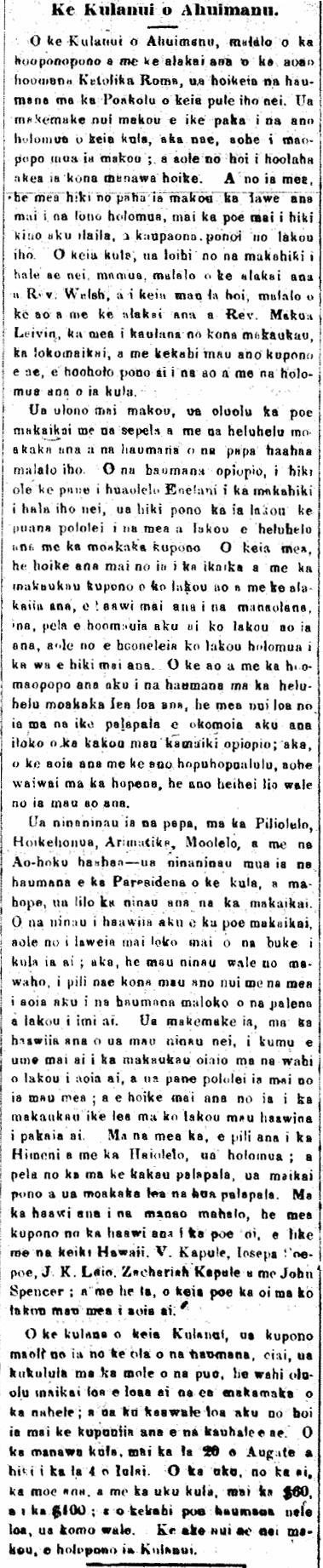AuOkoa_7_13_1871_2.png